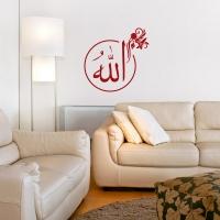 Allah-Symbol - Wandtattoos