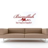 Bismillah 2 - Wandtattoos