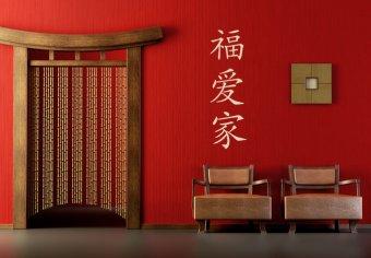 Chinesisch Heim Glück