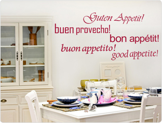 Guten Appetit! in 5 Sprachen - Wandtattoo Wandaufkleber