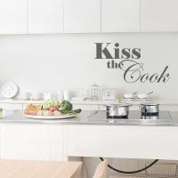 Kiss the Cook - Wandtattoo