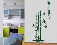 WandTattoo No.SF681 Bambus